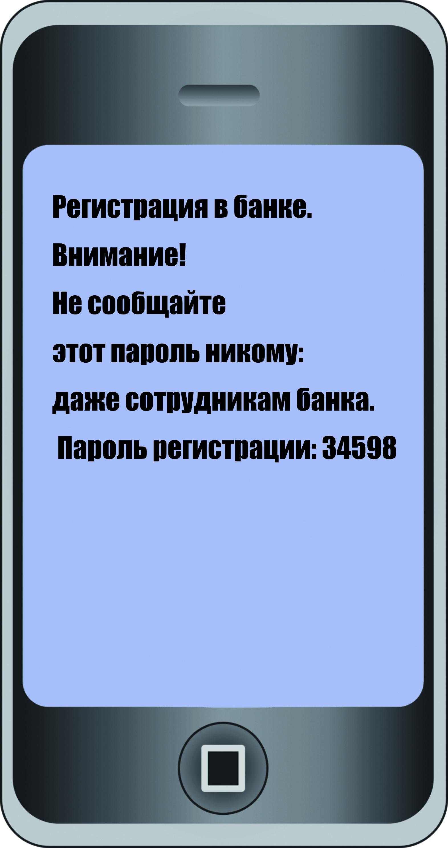 банк национальный стандарт официальный сайт личный кабинет как заполнить заявку на кредитную карту альфа банка 100 дней без процентов для крымчан