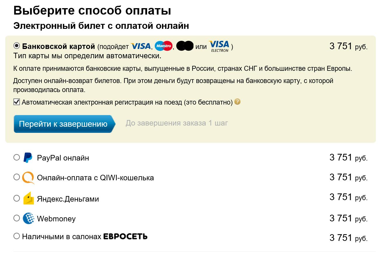 detalimira.com займы онлайн на карту без отказа без проверки мгновенно