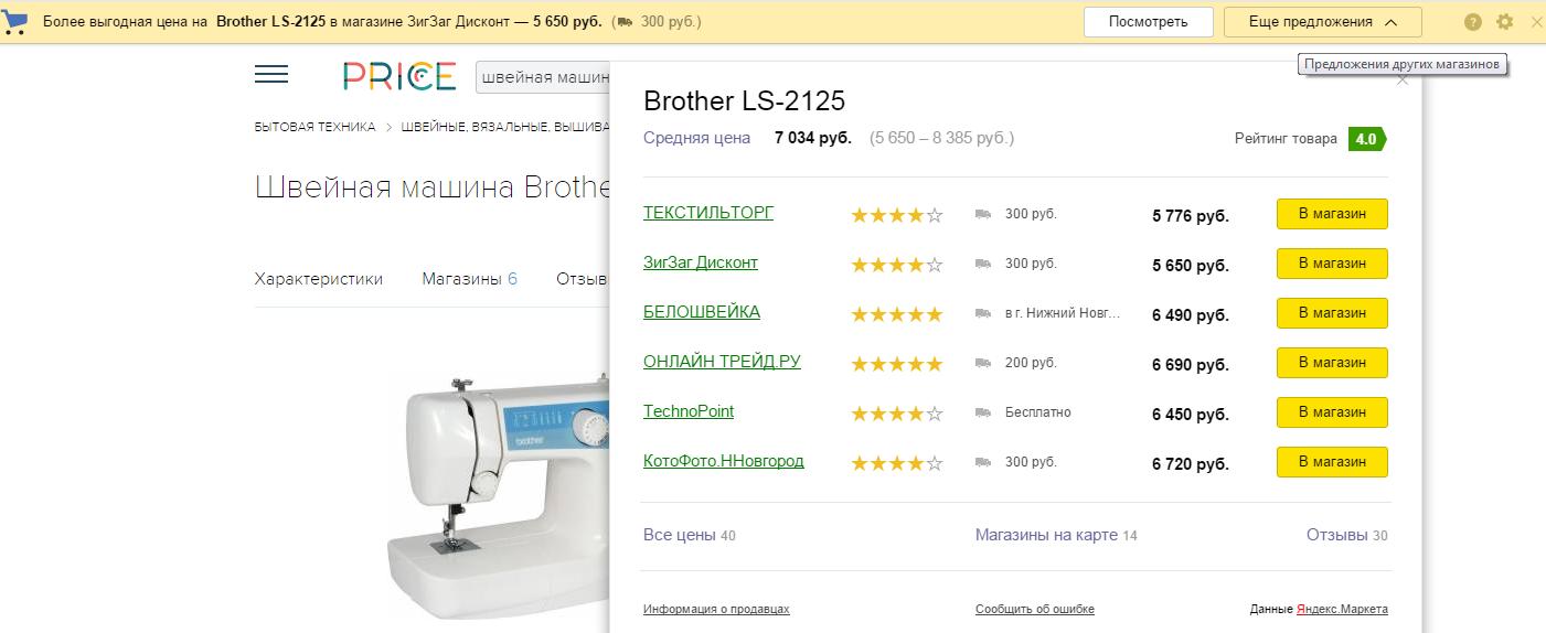 Товар в интернет-магазине можно выбрать по техническим характеристикам. В  приведенном ниже примере меню (фильтр для выбора) находится слева. 98ee7a25b92